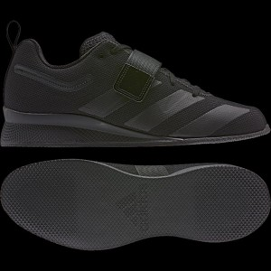 Adidas Adipower Weightlifting II black